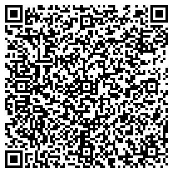 QR-код с контактной информацией организации ГОУ СРЕДНЯЯ ШКОЛА N 2
