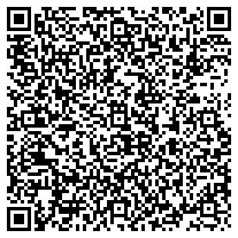 QR-код с контактной информацией организации СРЕДНЯЯ ШКОЛА N 3, ГОУ
