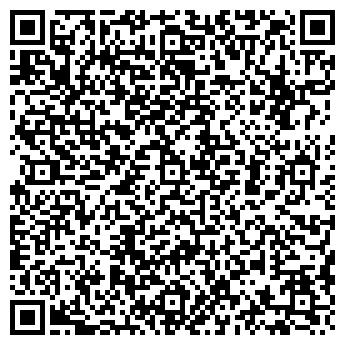 QR-код с контактной информацией организации ГОУ СРЕДНЯЯ ШКОЛА N 4