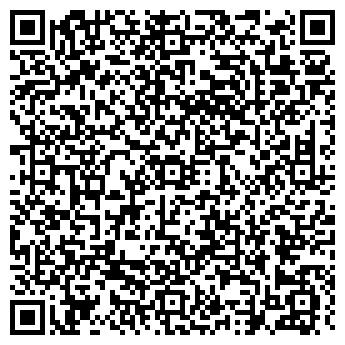 QR-код с контактной информацией организации ГОУ СРЕДНЯЯ ШКОЛА N 10