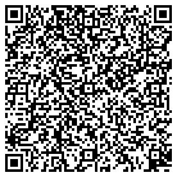 QR-код с контактной информацией организации ЭМБАМУНАЙАВТОМАТИКА ТОО