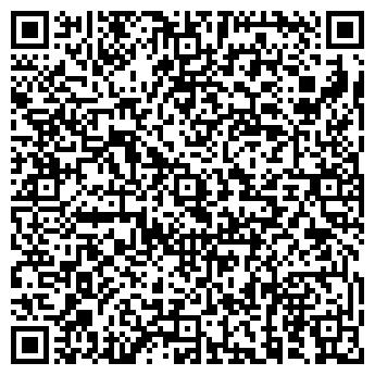 QR-код с контактной информацией организации ГОУ СРЕДНЯЯ ШКОЛА N 20