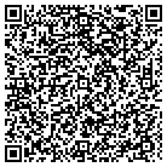QR-код с контактной информацией организации ГОУ СРЕДНЯЯ ШКОЛА N 24