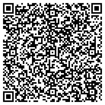 QR-код с контактной информацией организации ГОУ СРЕДНЯЯ ШКОЛА N 27