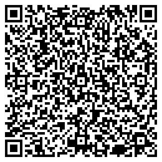 QR-код с контактной информацией организации ЭМБАОКУОРТАЛЫГЫ ТОО