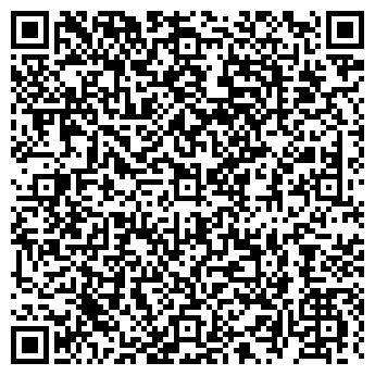 QR-код с контактной информацией организации СРЕДНЯЯ ШКОЛА N 31, ГОУ