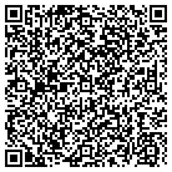 QR-код с контактной информацией организации ГОУ СРЕДНЯЯ ШКОЛА N 38