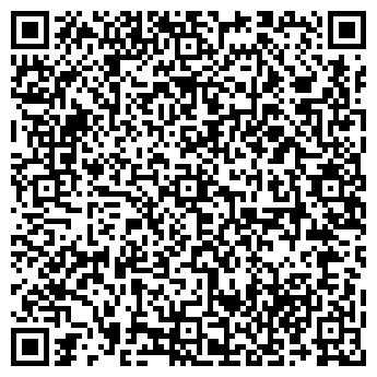 QR-код с контактной информацией организации ГОУ СРЕДНЯЯ ШКОЛА N 40