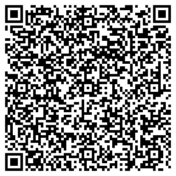 QR-код с контактной информацией организации ГОУ СРЕДНЯЯ ШКОЛА N 41
