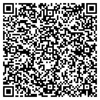 QR-код с контактной информацией организации ЭМБАСТРОЙСЕРВИС ТОО