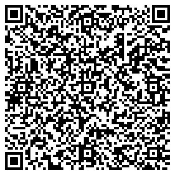 QR-код с контактной информацией организации ГОУ СРЕДНЯЯ ШКОЛА N 44