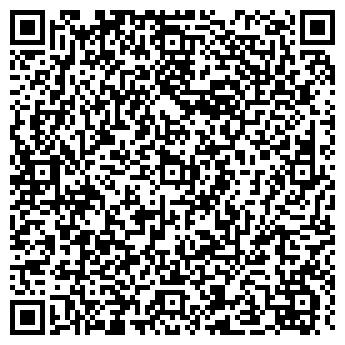 QR-код с контактной информацией организации ГОУ СРЕДНЯЯ ШКОЛА N 48
