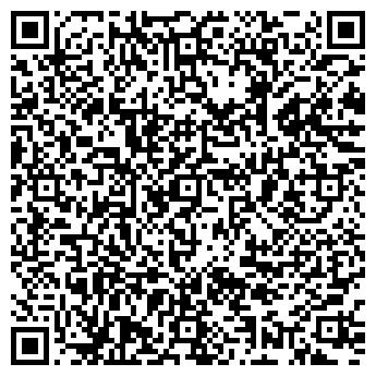 QR-код с контактной информацией организации СРЕДНЯЯ ШКОЛА N 56, ГОУ