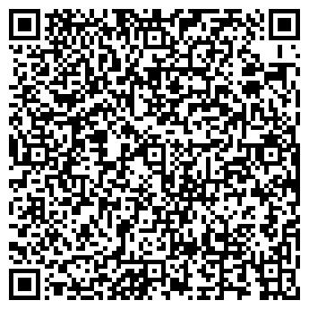 QR-код с контактной информацией организации ГОУ СРЕДНЯЯ ШКОЛА N 63
