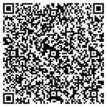 QR-код с контактной информацией организации ЭЛИТА ИНТЕЛЛЕКТ СОШ