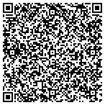 QR-код с контактной информацией организации ГОУ ЧЕБОКСАРСКАЯ ДЕТСКАЯ ШКОЛА ИСКУССТВ N 4