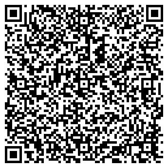 QR-код с контактной информацией организации № 2 ДМШ ИМ.В.П.ВОРОБЬЕВА