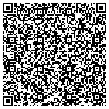 """QR-код с контактной информацией организации  БОУ СПО """"Чувашское республиканское училище культуры (техникум)"""" Минкультуры Чувашии"""