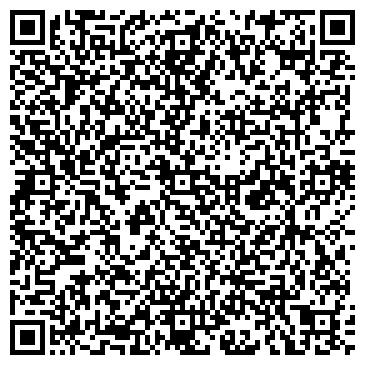 QR-код с контактной информацией организации № 6 СДЮСШОР ПО СПОРТИВНОЙ ГИМНАСТИКЕ