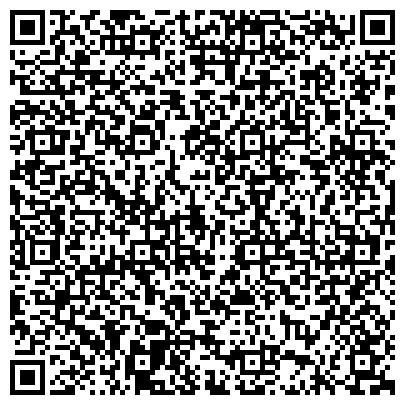 QR-код с контактной информацией организации ЧЕБОКСАРСКОЕ СРЕДНЕЕ СПЕЦИАЛИЗИРОВАННОЕ УЧИЛИЩЕ ОЛИМПИЙСКОГО РЕЗЕРВА
