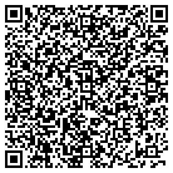 QR-код с контактной информацией организации № 4 ДХШ ИМ.И.М.ЮРЬЕВА