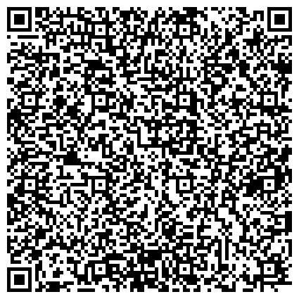 """QR-код с контактной информацией организации КС(К)ОУ """"Чебоксарская специальная (коррекционная) общеобразовательная школа-интернат"""""""