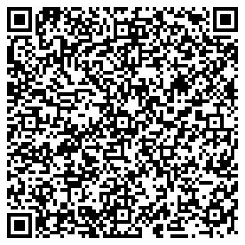 QR-код с контактной информацией организации АГИЛА ТОРГОВЫЙ ЦЕНТР ТОО