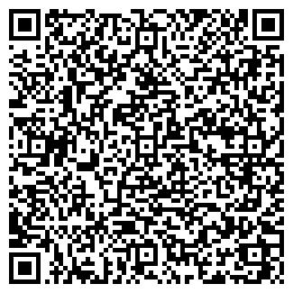 QR-код с контактной информацией организации № 46 ГИМНАЗИЯ