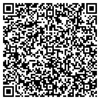 QR-код с контактной информацией организации ГОУ ГИМНАЗИЯ N1