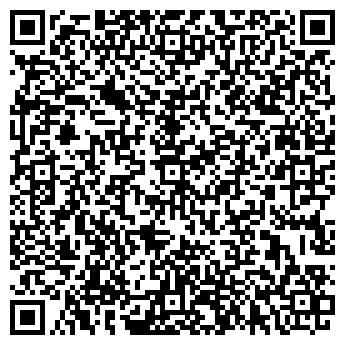 QR-код с контактной информацией организации ГОУ ШКОЛА-ЛИЦЕЙ N 59