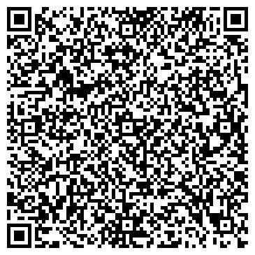 QR-код с контактной информацией организации АДАМ РЕКЛАМНОЕ АГЕНТСТВО ЧП РАМАЗАНОВ