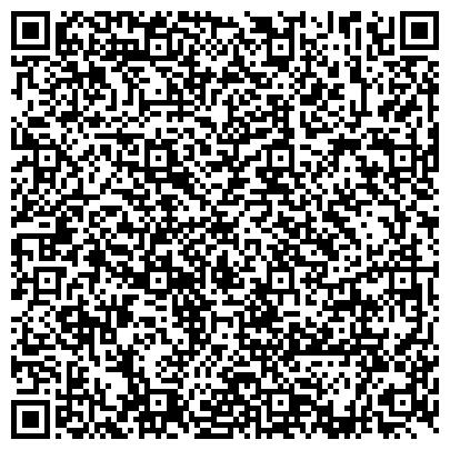QR-код с контактной информацией организации РЕСПУБЛИКАНСКИЙ УЧЕБНО-КУРСОВОЙ КОМБИНАТ АВТОМОБИЛЬНОГО ТРАНСПОРТА