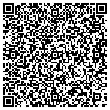 QR-код с контактной информацией организации РОСТО МОСКОВСКАЯ РАЙОННАЯ ОРГАНИЗАЦИЯ