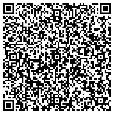 QR-код с контактной информацией организации РОСТО СОВЕТ КАЛИНИНСКОГО РАЙОНА
