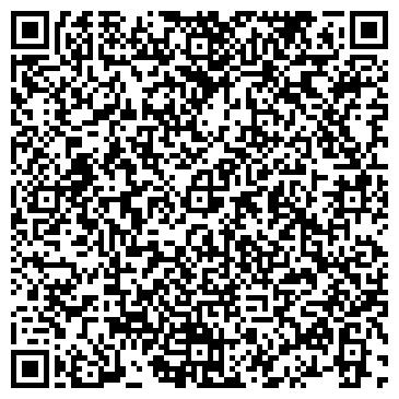 QR-код с контактной информацией организации ЧЕБОКСАРСКАЯ АВТОМОБИЛЬНАЯ ШКОЛА РОСТО