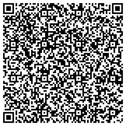 QR-код с контактной информацией организации ГУП УЧЕБНО-ПРОИЗВОДСТВЕННЫЙ КОМБИНАТ, РЕСПУБЛИКАНСКИЙ ЦЕНТР ПОДГОТОВКИ И ПОВЫШЕНИЯ КВАЛИФИКАЦИИ КАДРОВ