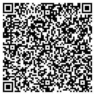QR-код с контактной информацией организации АИНА ТОО