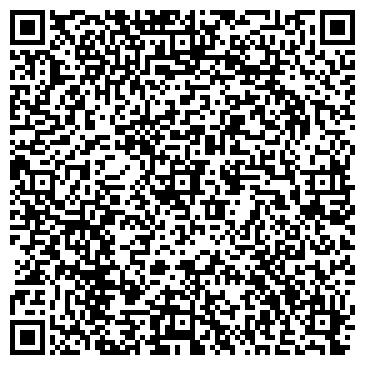 QR-код с контактной информацией организации УЧЕБНЫЙ ПУНКТ МЧС РОССИИ