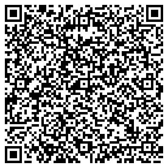 QR-код с контактной информацией организации КАЙКАР ЭКОЦЕНТР