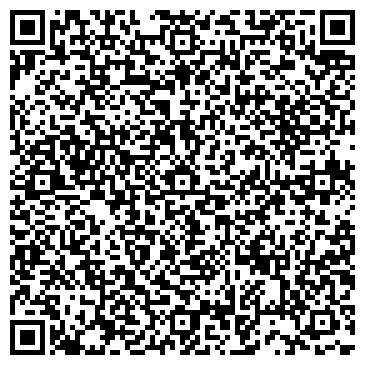 QR-код с контактной информацией организации УЧЕБНЫЙ КОМБИНАТ ЧУВАШЭНЕРГО