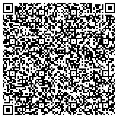 QR-код с контактной информацией организации АЙСИТИ-Г.АТЫРАУ, ПРЕДСТАВИТЕЛЬСТВО НЕМЕЦКОЙ ТРАНСПОРТНОЙ КОМПАНИИ