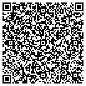 QR-код с контактной информацией организации БОЛЬНИЦА ИНФЕКЦИОННАЯ ДЕТСКАЯ, МУ