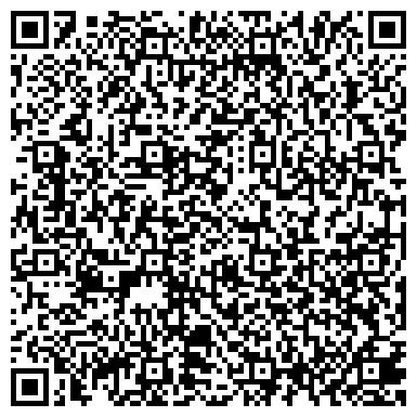 QR-код с контактной информацией организации ГУ РЕСПУБЛИКАНСКАЯ КЛИНИЧЕСКАЯ ОФТАЛЬМОЛОГИЧЕСКАЯ БОЛЬНИЦА