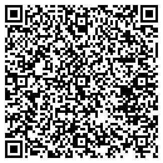 QR-код с контактной информацией организации ООО ЭКСИМЕР