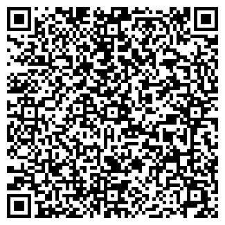QR-код с контактной информацией организации АКБЕРЕН ПК