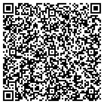 QR-код с контактной информацией организации Центра профпатологии