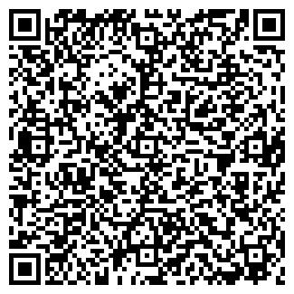 QR-код с контактной информацией организации ООО ДЕНТ-А-МЕД