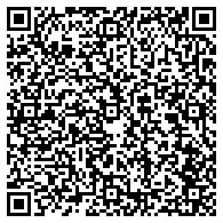 QR-код с контактной информацией организации ООО ЖЕМЧУГ