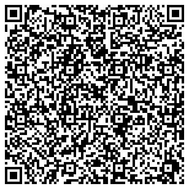 QR-код с контактной информацией организации РЕСПУБЛИКАНСКАЯ ХОЗРАСЧЕТНАЯ СТОМАТОЛОГИЧЕСКАЯ ПОЛИКЛИНИКА