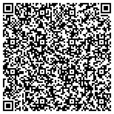 QR-код с контактной информацией организации СТОМАТОЛОГИЧЕСКАЯ ПОЛИКЛИНИКА РЕСПУБЛИКАНСКАЯ